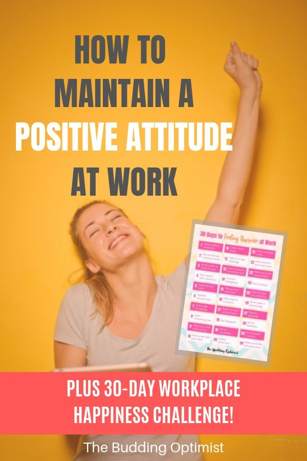 Positive attitude at work Pinterest - woman smiling with one arm in the air
